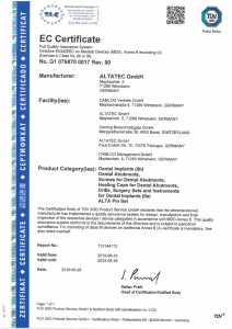 CAMLOG Сертификат за качество G1